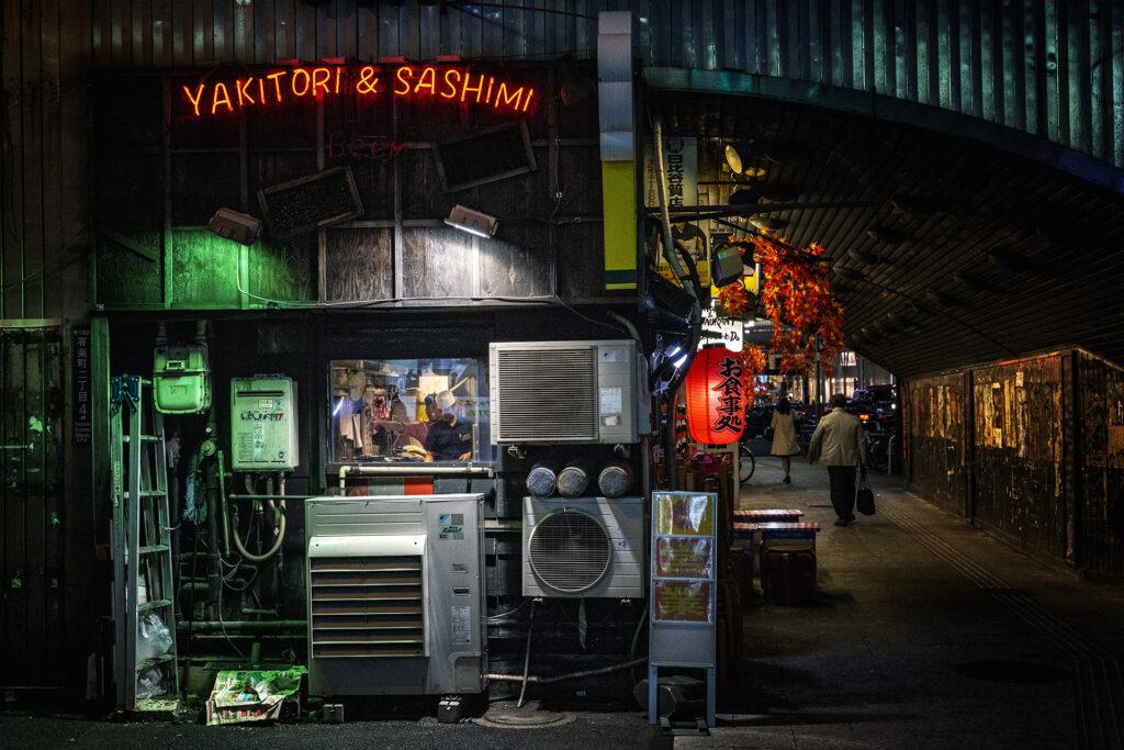 Neon reclames en Yakitori